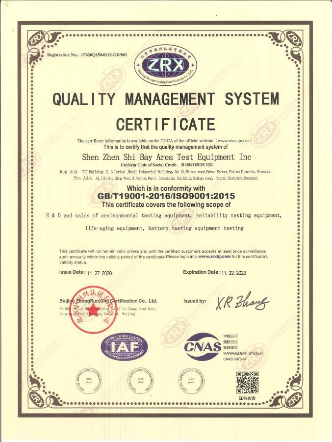 ISO9001 英.jpg